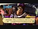 【ジョジョ】重ちー対戦動画_0005【ASB】
