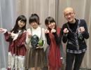 TOKYO No.1カワイイラジオ 2月9日分【ゲスト:A応P 荻野沙織・清水川沙季】