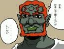 【スマブラ3DS/WiiU】AviUtlでスマブラ漫画その4【最後の切り札編】