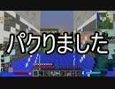 【Minecraft】ありきたりな工業と魔術 Part30【ゆっくり実況】