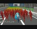 【第12回MMD杯EX】空色町でOpeningRun【改修解説】