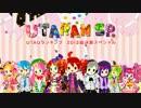 UTAUランキング 2013総決算SP 第3部