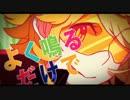 【噛まずに】赤心性:カマトト荒療治 pu:rip(ぷりっぷ)ver.