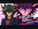 【MAD】ボーイフレンド(蟹) thumbnail