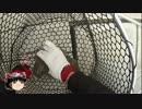 【ニコニコ動画】海上決戦☆真冬のメバルジギング in青森県 vol.2を解析してみた