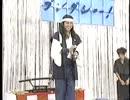 ④ANF 1988年 1/2 刃渡り