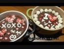 【ニコニコ動画】アメリカの食卓 248 超簡単バレンタインチョコレートムース!を解析してみた
