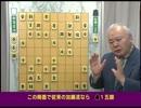 加藤一二三九段の将棋講座「直感精読 会心の一手」第15回