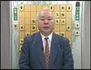 加藤一二三九段の将棋講座「直感精読 会心の一手」第20回