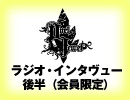 DuelJewel 「Chronos」インタヴュー 後半(会員限定)
