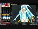 beatmaniaIIDX21 SPADA Last Dance(SPA) ☆12 thumbnail