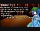 【ゆっくり実況】大戦略大東亜興亡史3ストーリー動画Part4