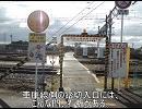 忙しい人の為の鉄道小ネタ(?)#3「とある街の一風変わった踏切」