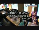 乃木坂46 生田絵梨花応援パート42
