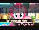 【My Little Pony】 Pinkie the Party Planner カラオケ風歌詞, 音程