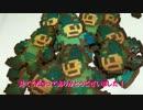 【ニコニコ動画】ロックマンクッキーを女子4人で作ってみた!!!を解析してみた