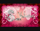 【ニコニコ動画】【神宮寺姫香×みこいす】Sweet Valentine.【ゆる~りProjectオリジナル曲】を解析してみた