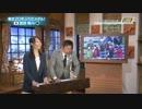 【ニコニコ動画】【ソチ五輪】渡部暁斗銀メダルに感泣する荻原次晴氏を解析してみた