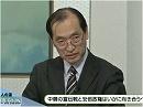 防人の道 今日の自衛隊 - 平成26年2月14日号