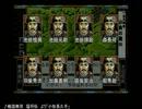 徳川家康が主役の『天下制覇』をゆっくりプレイしてみる 第十二幕