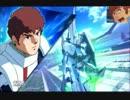 【EXVSFB】アムロが見つけた!誰でも勝てる隠れ強機体3機でオンライン戦 thumbnail
