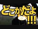 【旅動画】ぼくらは新世界で旅をする Part:4【北海道カレー編】