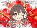 【kokone】さくらんぼ【カバー】