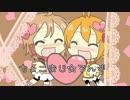 【UTAU/鳴都・月沙リンノ】ちょこまじ☆ろんぐ【カバー】