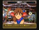 ◆ワンダープロジェクトJ2 実況プレイ◆part7 thumbnail