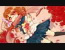 ニコニコメドレー「競」~Valentine mix~【メドレー競作mini】