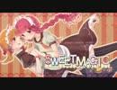 【がきコ&すずしろ】スイートマジック【歌ってみた】 thumbnail