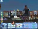【The sims3】シムリッシュを積極的に解読していく実況16日目
