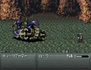 [ゆっくり実況] FF6を低レベル低歩数縛りプレイ part4
