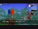 【Terraria v1.2.3】下斜め加速移動バグ