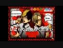 【シーモール】スマイルモール放送局vol.9 part1 thumbnail