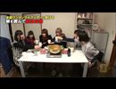 #81(2014/1/3配信)