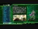 0424 円盤撃墜作戦
