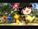 【食料集めてみせるもん!】ピクミン3をゆっくり実況する【探索7日目】 thumbnail