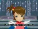 THE IDOLM@STER アイドルマスター ワンダーモモーイ by 亜美@とかち