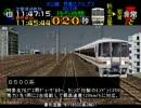 ゆっくり実況 電車でGO! 名古屋鉄道編 Part9 犬山線 特急 高山行き