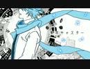【KAITO V3】東京キャスター【カバー】