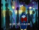 【鏡音リンオリジナル曲】スズラン【ピコピコ】
