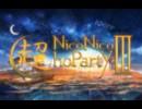 ニコニコ超パーティーⅢ 出演者発表トレイラー第一弾