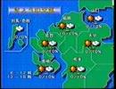 【SC-88Pro】TNCの天気予報的なアレ