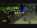 Minecraft ジ・エンドを我がバイオームに染め上げる 20(ゆっくり実況)