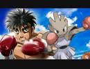 【ポケモンXY実況】キャラポケモン「限定」ランダムレート【第十二回】 thumbnail