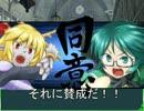 大妖精のソードワールド2.0【24-7】 thumbnail
