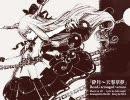 東方萃夢想「砕月~天零萃夢」リアレンジ&歌ってみた(Re:A&Re:nG) thumbnail