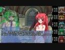 【SW2.0】東方触迷宮 4-10