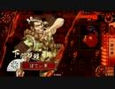 【戦国大戦】ここで勝利を決めるぜぇ!!vs天下人【征16国】 thumbnail